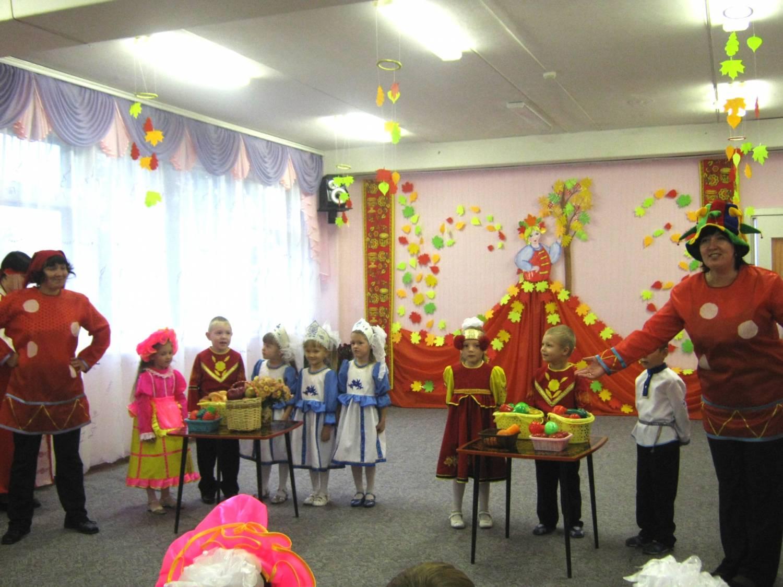Сценарий детского праздника урожай